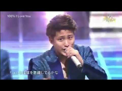 ジャニーズWEST 少クラ 100%I Love you - YouTube