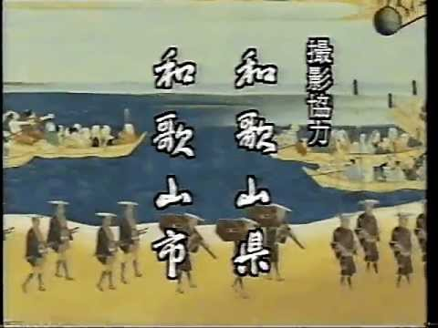 八代将軍吉宗 第二十六回 OP - YouTube