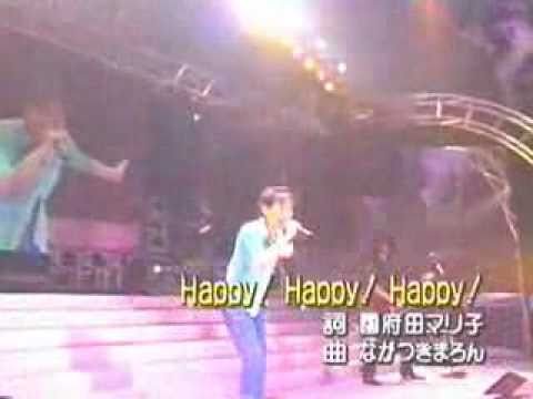 國府田マリ子 - Happy Happy Happy - YouTube