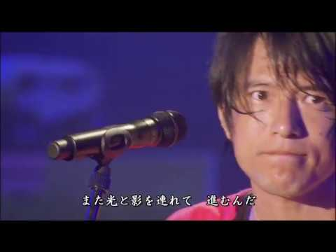Mr.Children  -  終わりなき旅 - ap bank fes 09 LIVE - YouTube