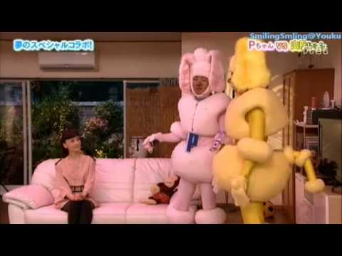 Pchan YPchan - YouTube