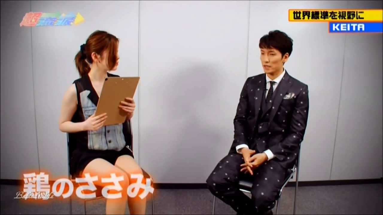 KEITA / Digest Ⅲ - YouTube