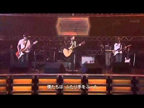 Yui I Remember You - YouTube