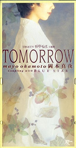 69位:TOMORROW