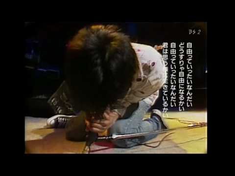 【伝説のRock Singer ☆ 尾崎 豊】 ♪ Scrambling Rock'n Roll [ HD ] - YouTube