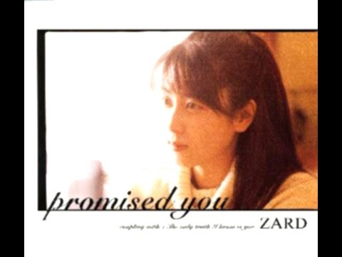 ZARD promised you - YouTube