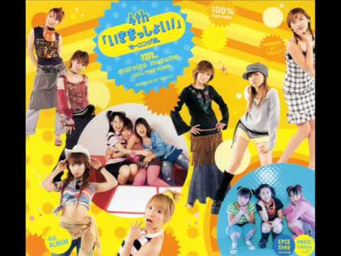 Morning Musume - Dekkai Uchuu Ni Ai Ga Aru (Album Version) - YouTube