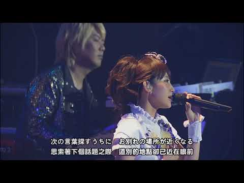fripSide secret of my heart - YouTube
