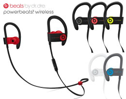 Beats by Dr.Dre ワイアレスイヤホン/Powerbeats3 Wireless