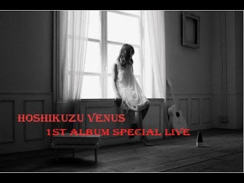Aimer - Hoshikuzu Venus/星屑ビーナス (1st Album SPECIAL LIVE) - YouTube