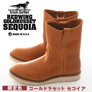 RED WING【レッド ウイング】 9866