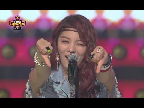 Ailee - NoNoNo, 에일리 - 노노노 Show Champion 20130724 - YouTube
