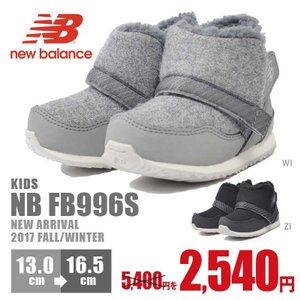7位:New Balance NB FB996S