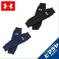 UNDER ARMOUR 野球 レッグウォーマー